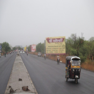 Waluj Road