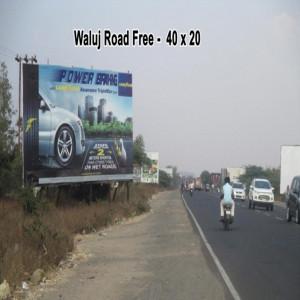 Waluj Road