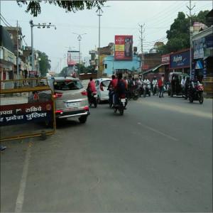 TRANSPORT NAGAR,  Allahabad