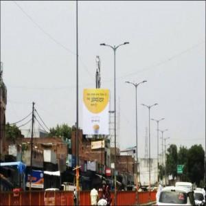 Naini Back to Back,  Allahabad