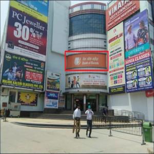 V.C.C Mall Entrance , Allahabad