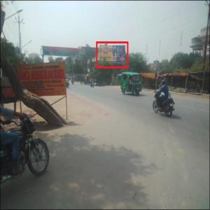 Phaphamau,  Allahabad