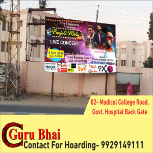 Madical collage road govt hospital back get