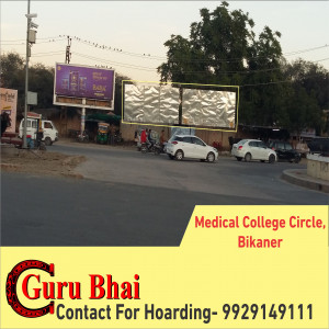 Medical Collage Bikaner