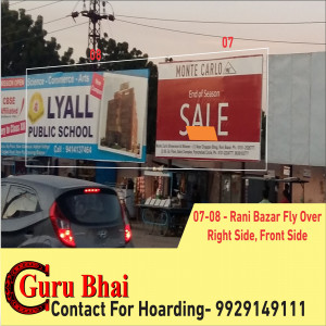 Rani bazar fly over front side