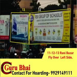 Rani bazar fly over Left side