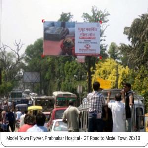 Modal Town Fly Over, Prabhkar Hospital,Model Town