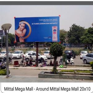 Mittal Megha Mall