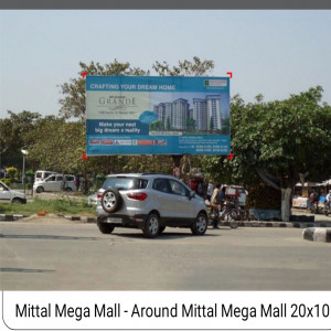 Mittal Megha Mall, Around