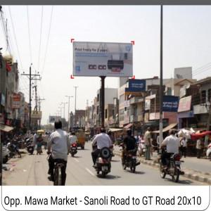 Oppt Mawa Market,Sonali Road GT