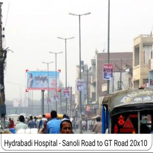 Hyderabadi Road, Sonali Road