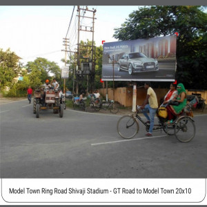 Model Town Rind Road Sivaji Stadium