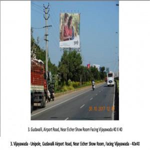 Gudavalli Airport Road, Near Eicher Show Room,