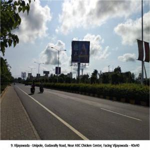 Gudavally Road, Near ABC Chicken Center, Facing