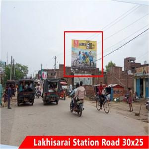Lakhisarai, Station Road