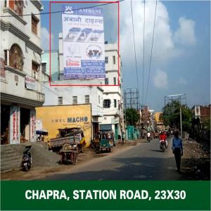 Bhagwan Bazar, Chapra, Station Road