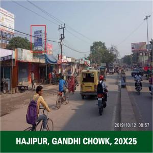Gandhi Chowk, Hajipur