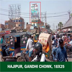 Hajipur Gandhi Chowk