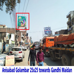Anisabad Golambar, Gandhi Maidan