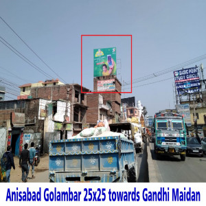 Anisabad Golambar