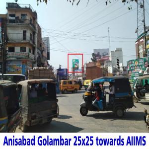 Anisabad Golambar,AIIMS