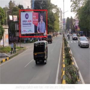 Jamshedpur Sakchi main Road  near Graduate College