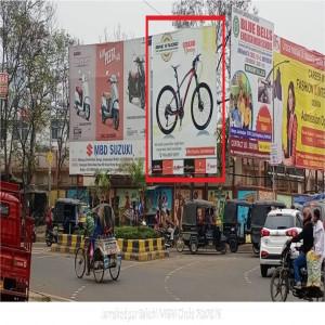 Jamshedpur Sakchi MGM Circle