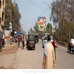 Jamshedpur Mango Dimna Road