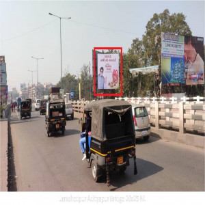 Jamshedpur Adityapur Bridge