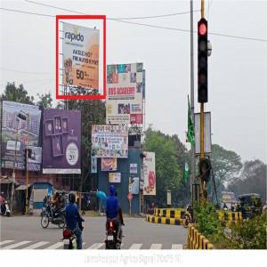 Jamshedpur Agrico Signal