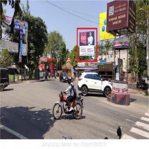 Jamshedpur Sonari near Airport