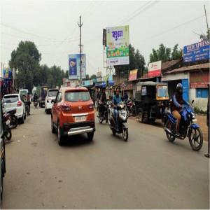 Jamshedpur Station main Road Karandih Chowk