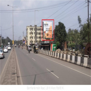 Gamharia main Road USHA More