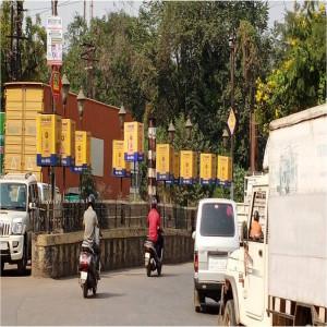 Jamshedpur Park Branding Station main Road ,near Tata Pigment Gate
