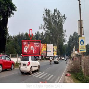 Bokaro D C Bunglow Airport Road