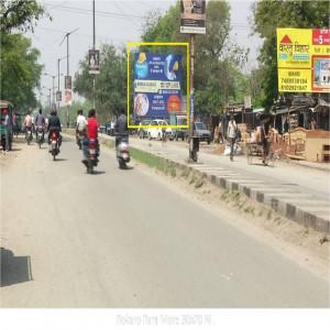 Bokaro Bara More