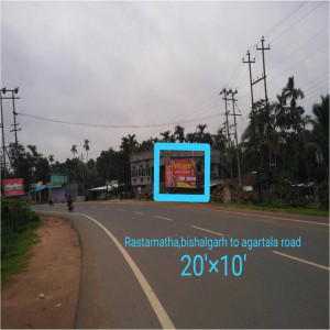 Exit point of kamalasagar Rastarmatha