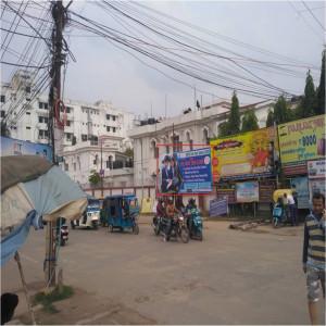 Paradise Chowmuhani