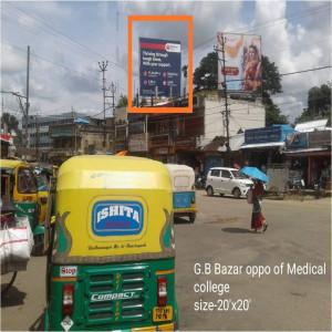 G.B Bazar