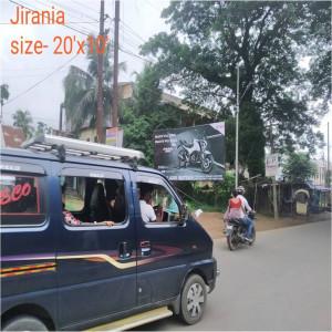 Jirania