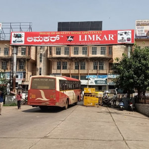 Central bus stand Gulbarga
