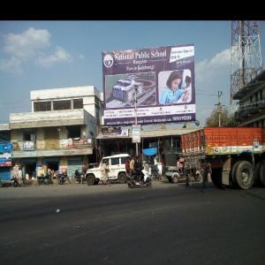 Shahabad cross Gulbarga  bankur