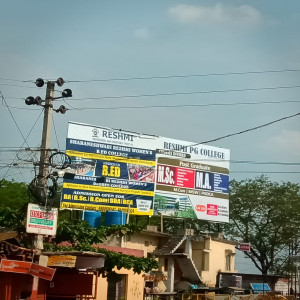 railway station Gulbarga