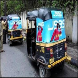 Auto Rickshaw Hood Branding Service (Agartala)