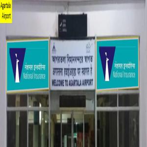 Agartala, Airport