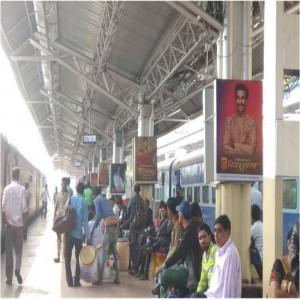 Platform 2&3