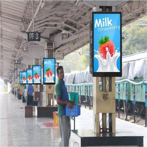 Platform 4& 5