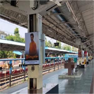 Platform 6