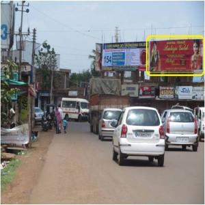Stadium Road(Ramulu Building