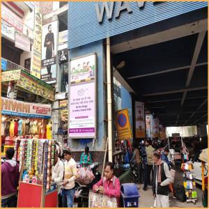 Noida – Sec-18 LHS, Kiosk,